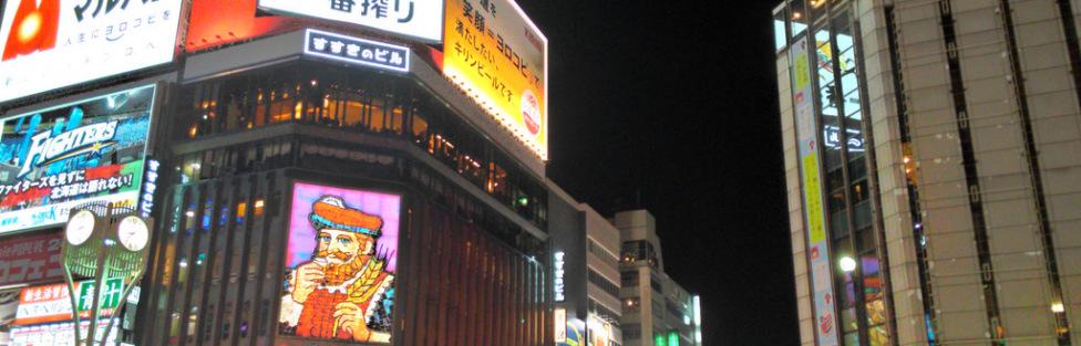 大阪、札幌隨意拍 by ASUS ZENFONE5 LTE。
